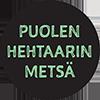 Puolen Hehtaarin Metsä logo